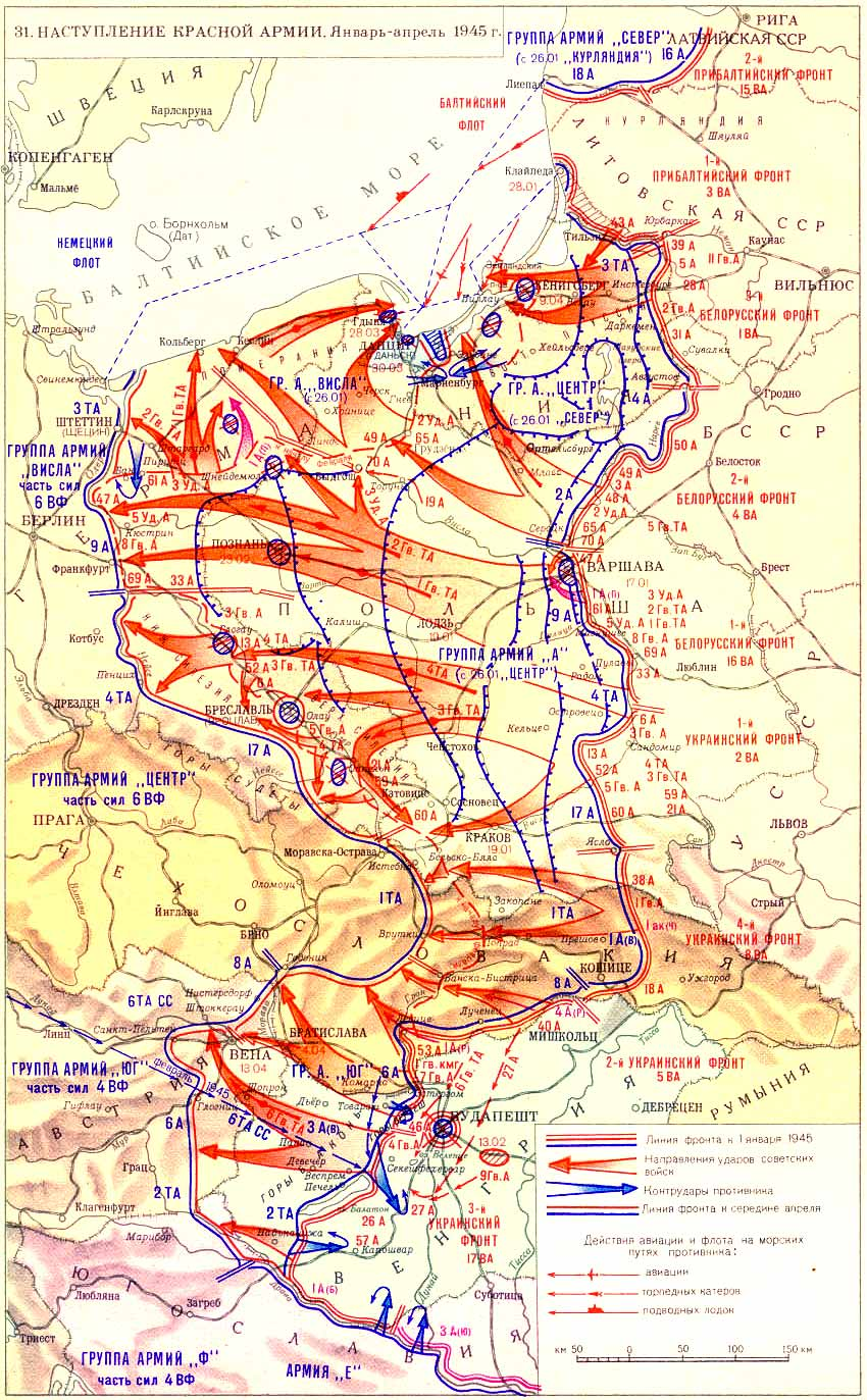 Attack_of_the_Red_Army_1-4_1945